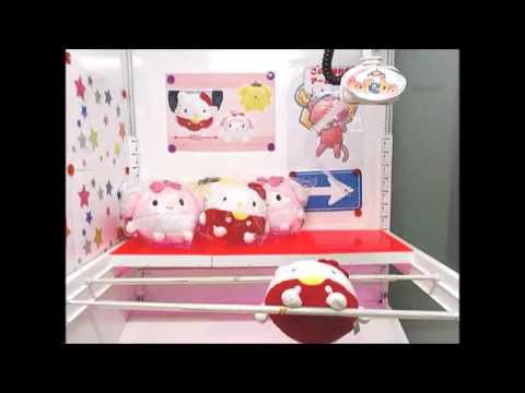 Toreba Win: Hello Kitty Rollable Plush (20 Cm)