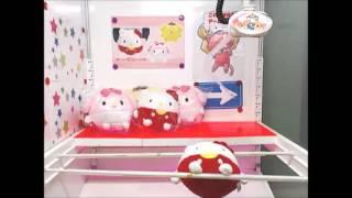 Gambar cover Toreba win: Hello Kitty Rollable Plush (20 cm)