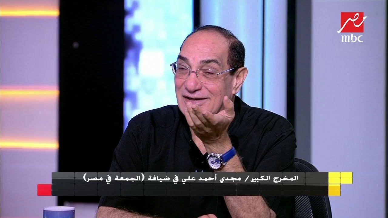 المخرج مجدي أحمد علي: أفلام الأكشن مكتسحة سوق السينما في الوقت الحالي