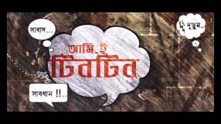 Teaser_Ami e Tintin_director-Shankar Biswas_ARENA BARRACKPORE