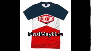 где купить прикольную футболку в москве(, 2017-01-02T20:47:57.000Z)