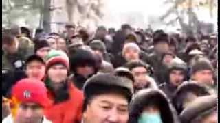 Долой Назарбаева