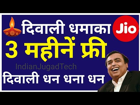 Thumbnail: Jio Diwali Dhan Dhana Dhan Offer FREE for 3 months | Jio Diwali offer on Rs.399 Recharge