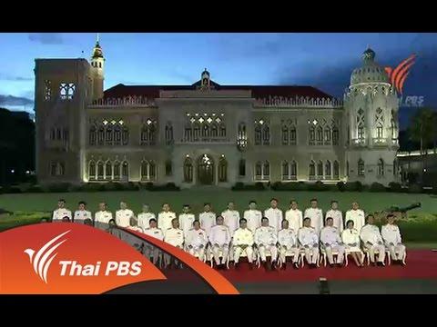 ที่นี่ Thai PBS  : ครม. ประยุทธ์ 1 เริ่มทำงาน (4 ก.ย. 57)