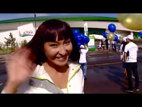Пиранья Ком: ТВ онлайн