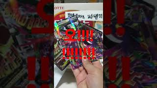 포켓몬카드 자판기