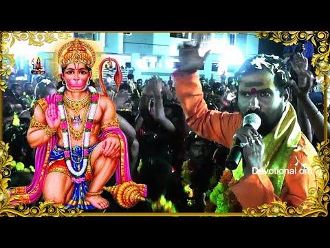 ఓ-హనుమంత-అతి-బలవంతా- -ayyappa-swamy-top-devotional-songs-2018 #ayyappa-bhajanalu-2018
