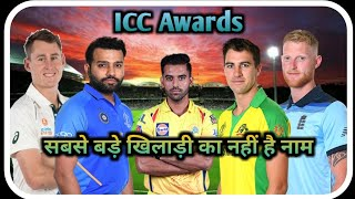 ICC AWARDS 2019 || PLAYER OF THE YEAR || ODI PLAYER OF THE YEAR || ROHIT SHARMA || BEN STOKES ||