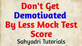 Don't Get Demotivated By Less Mock Test Score | MHT-CET