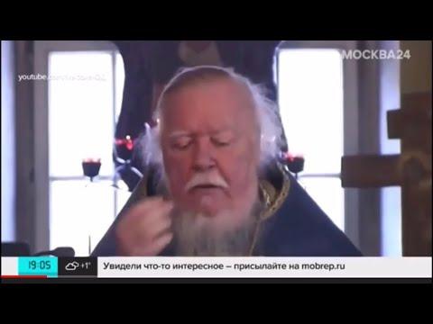 «Гражданский брак это проституция» Скандальное выступление Смирнова