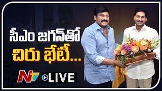 Chiranjeevi Meets CM YS Jagan LIVE | Chiranjeevi Meets Jagan | NTV LIVE
