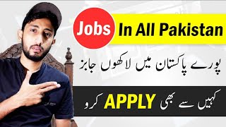 Apply For Jobs In Pakistan 2021 || Govt Jobs 2021 And Private Jobs All Over Pakistan || Jobs 2021