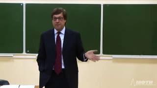Лекция 1 Основы корпоративных финансов
