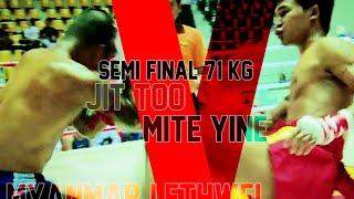 Mite Yine (Red) Vs Jit Too (Blue), Golden Belt Semi-Final, Lethwei Fight