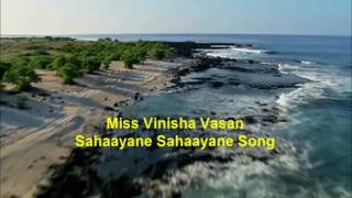 Sahaayane Sahaayane Song - Vinisha Vaasan - CMF Collective Music Factory
