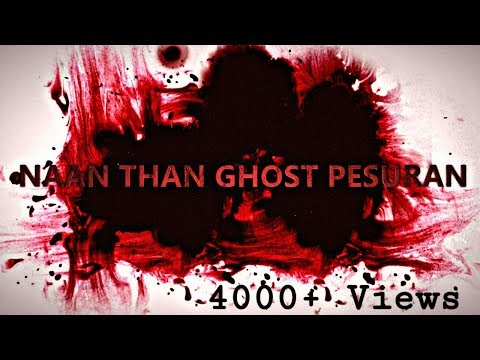 Naan Than Ghost Pesuran Shortfilm | 1K | Kavinth Kumar | Srikanth | Kugen | Kavinah