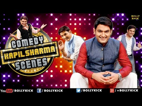The Kapil Sharma Show | Hindi Movies 2017 | Comedy Movies