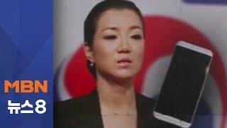 """조현민 휴대전화 분석 끝내…""""삭제 메시지 확인"""""""