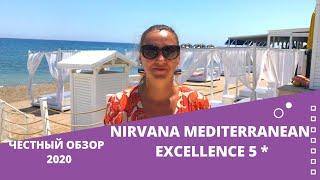 Nirvana Mediterranean Excellence 5 Честный обзор отеля в Турции 2020 Кемер