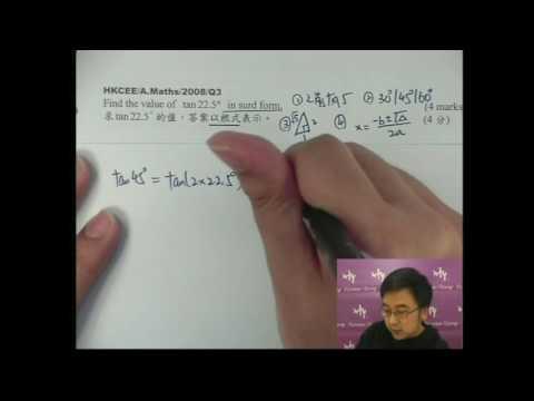 Herman Yeung CE Additional Maths PP 2008 Q3 Trigonometry