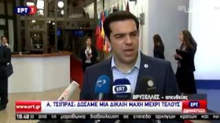 Δήλωση του Πρωθυπουργού Αλέξη Τσίπρα μετά τη Σύνοδο Κορυφής thumbnail