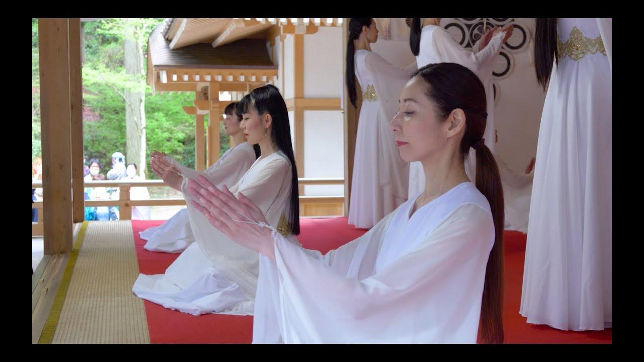 瞑想舞 御岩神社奉納 回向祭(えこうさい)にて