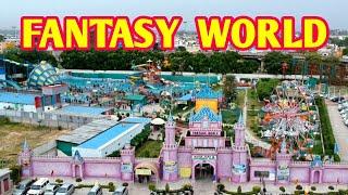 FANTASY WORLD WATER & AMUSEMENT PARK