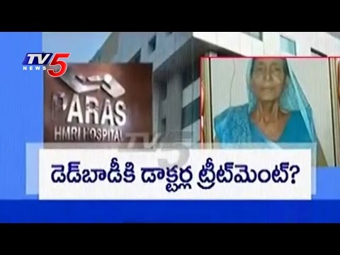 Tagore Movie Hospital Scene Repeated In Patna | Treatment To Dead Body | Telugu News | TV5 News