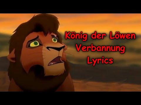 König Der Löwen Verbannung Lyrics Youtube