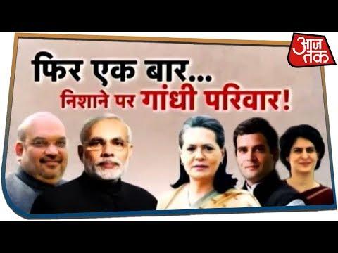'नामदार' Vs 'कामदार' में उलझ गया चुनाव? देखिए Raebareli से Dangal Rohit Sardana के साथ