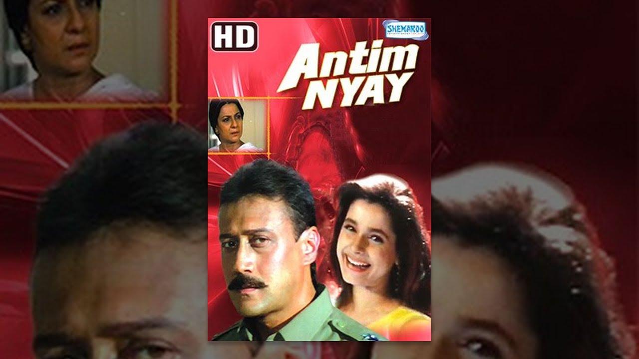 Antim Nyay {HD} - Hindi Full Movie - Jackie Shroff   Neelam   Tanuja - Bollywood Hit Movie