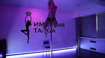 Стриптиз обучение в клубе пентхаус москва арбат клуб