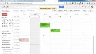 создание и настройка календаря Google Calendar