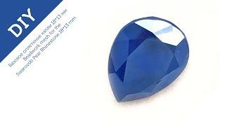 #МК Базовое оплетение капли 18*13 мм I #DIY I #Beadwork mesh for the Pear Rhinestone 18*13mm