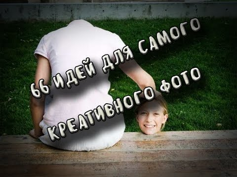 Добавить частные порно рассказы с фото и видео
