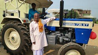 Swaraj 735 XT Price, full Specifications & First Look | स्वराज 735 XT ट्रैक्टर | HD VIDEO