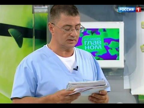 Нарушение мозгового кровообращения – симптомы, лечение