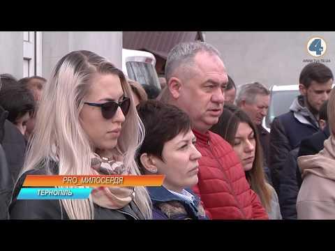 TV-4: Гарячі обіди доставлятимуть у домівки стареньких Тернополя щотижня