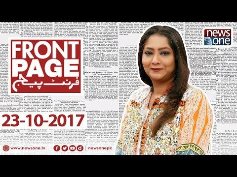 Front Page - 23-Oct-2017 - News One