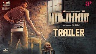 Ratsasan Movie Trailer | Vishnu Vishal | Amala Paul | Ghibran | Ramkumar | G. Dilli Babu | ராட்சசன்
