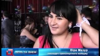 видео: Телеканал ВІТА новини 2013-02-12 Студентський бал