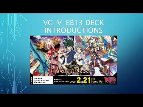 VG-V-EB13 (Deck Introduction)