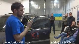 Обучение тонировке автомобиля  от  Global Fusion.  Часть 2
