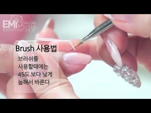 [E.Mi] 젤풀컬러링과 프렌치라인 네일 / Gel nail