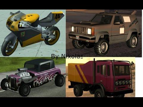 GTA San Andreas - Vehículos Ocultos Del Juego - Nixolas