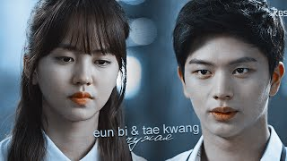eun bi & tae kwang | ты теперь чужая