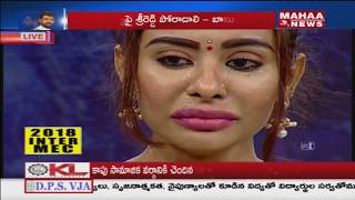 Mentally Sri Reddy Has Trapped: Actress Radha |...