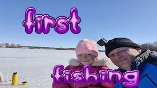 Первая в жизни а у кого первая за сезон зимняя рыбалка