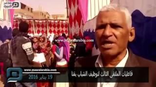مصر العربية | فاعليات الملتقى الثالث لتوظيف الشباب بقنا