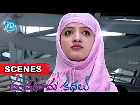 Chandamama Kathalu Movie - Krishneswara Rao, Naga Shaurya, Shamili Nice Scene